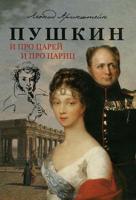 Биографию А П Чехова