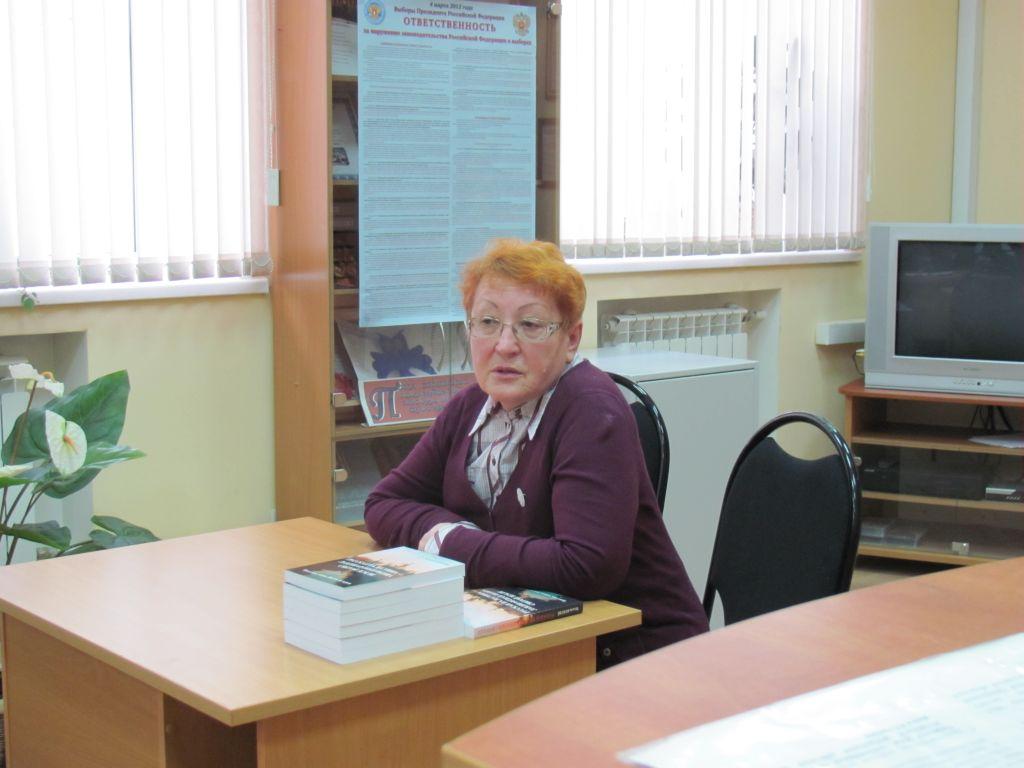 день православной книги в библиотеке презентация
