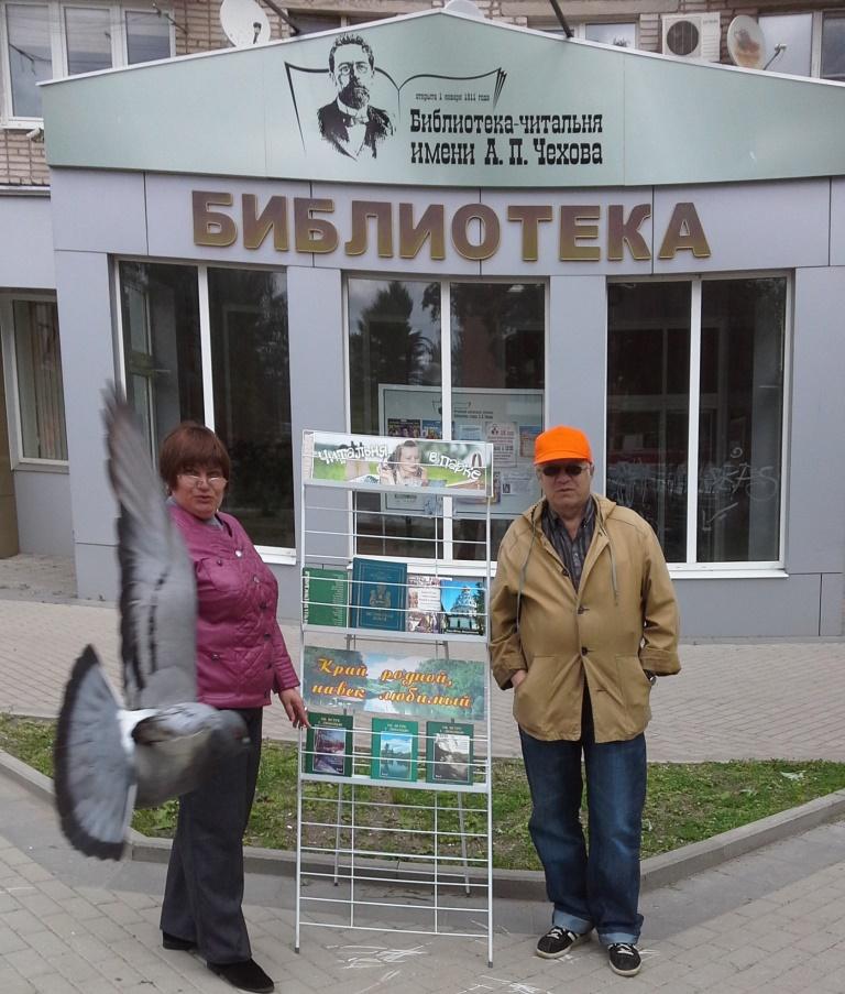 знакомства для 15 летних из московской области